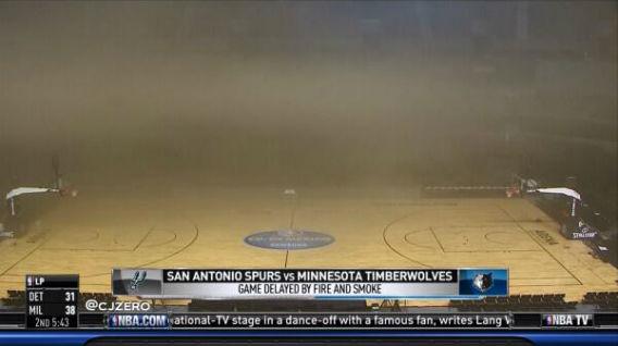 smokey arena 1